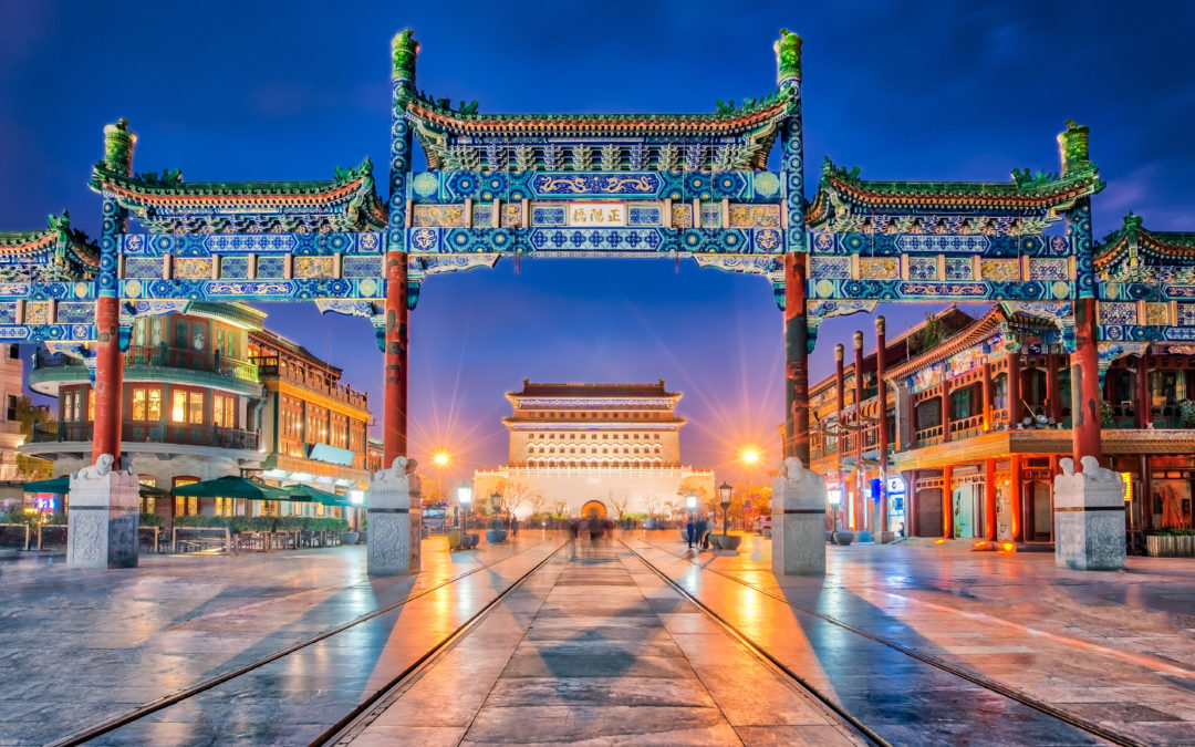 Erfolgsmodell China