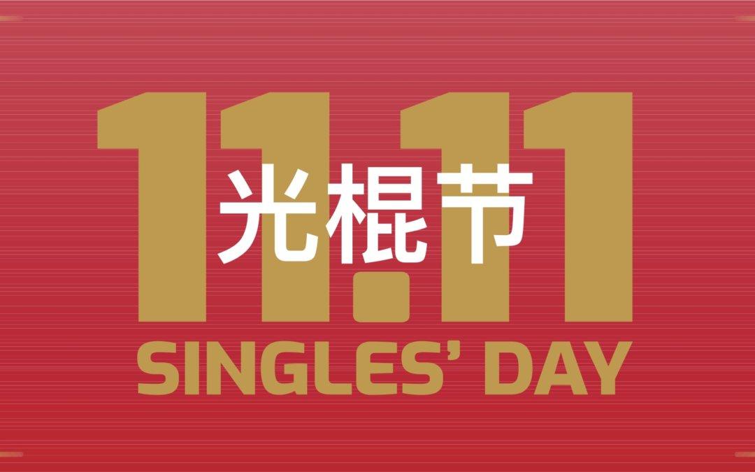 Singles' Day 2019: Vorverlegter Start des Weihnachtsgeschäfts?